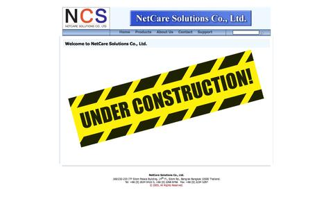 Screenshot of Home Page About Page Contact Page Products Page netcaresolutions.co.th - NetCare Solutions Co., Ltd. - The best solutions for your network and security needs - captured Oct. 9, 2014