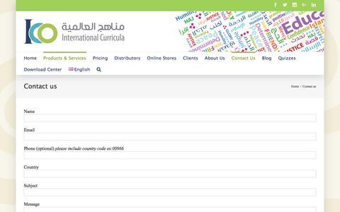Screenshot of Contact Page iconetwork.com - Contact us - International Curricula - captured Nov. 26, 2016