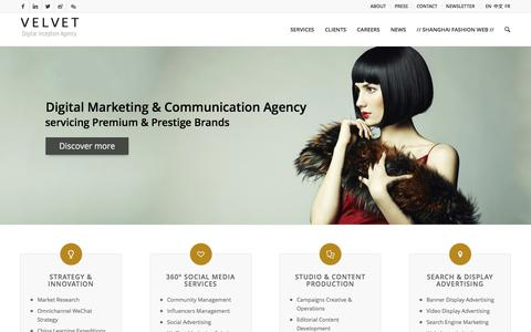 Screenshot of Home Page velvetgroup.com - VELVET | Digital Inception Agency - captured Dec. 10, 2016