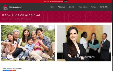 Screenshot of Blog era.com.sg - Blog – ERA cares for you | ERA Singapore - captured Aug. 27, 2016