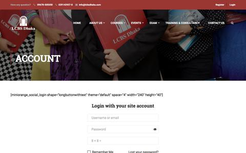 Screenshot of Login Page lcbsdhaka.com - Account | LCBS Dhaka Limited - captured July 14, 2018