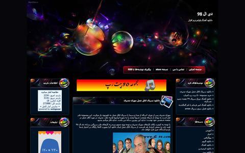 Screenshot of Home Page dl-98.com - » دی ال 98 - captured Sept. 24, 2014