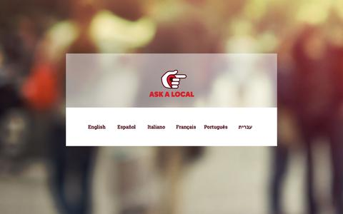 Screenshot of Home Page askalocalapp.com - Ask a Local app - Best recommendations form locals - captured Sept. 11, 2015