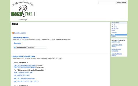 Screenshot of Press Page sentree.jp - News - Sentree.jp - captured Oct. 9, 2014