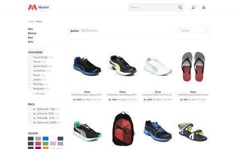 Screenshot of myntra.com - Puma - Exclusive Puma Online Store in India at Myntra - captured March 22, 2017