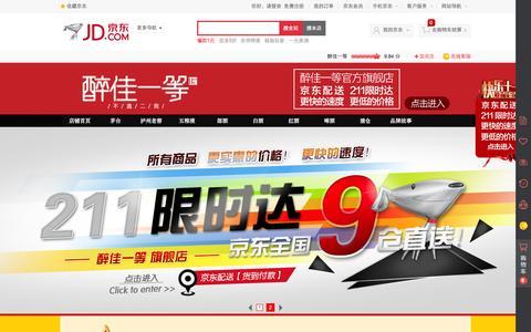 Screenshot of jd.com - 醉佳一等 - 京东 - captured Oct. 12, 2015