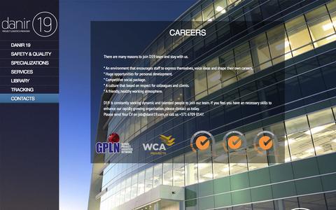 Screenshot of Jobs Page danir19.com - DANIR19 - Careers - captured Oct. 5, 2014