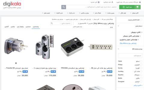 چندراهي برق و محافظ ولتاژ| فروشگاه اینترنتی دیجی کالا