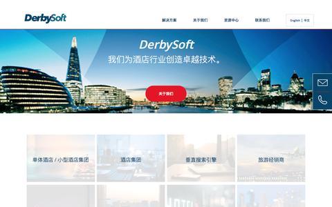 Home - DerbySoft