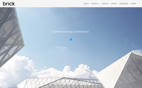 Screenshot of Home Page brickvisual.com - Brick Visual - Architectural Visualization - captured Jan. 8, 2017