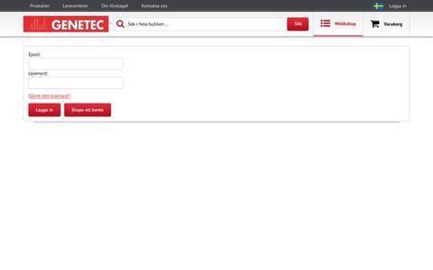 Screenshot of Login Page genetec.se - Genetec -  Customer Login - captured Nov. 30, 2016