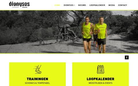 Screenshot of Home Page dionysosdenekamp.nl - Home - DionysosDionysos - captured Nov. 30, 2018