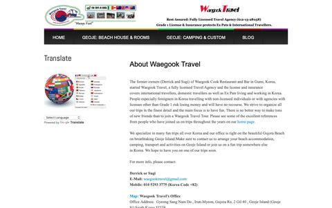 Screenshot of About Page waegooktravel.com - Waegook Travel - About Us - captured Nov. 27, 2018