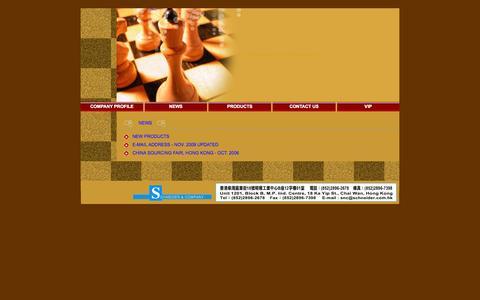 Screenshot of Press Page schneider-co.com.hk - Schneider & Company - captured Oct. 4, 2014