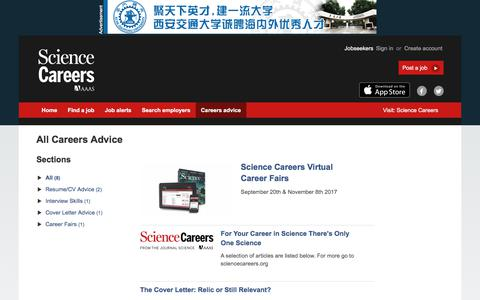 Screenshot of Jobs Page sciencecareers.org - Articles and careers information on Science Careers - captured July 4, 2017