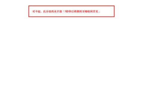 Screenshot of Home Page suaooo.com - 唰啦网-打造装饰设计行业网络权威媒体 - captured Oct. 17, 2015
