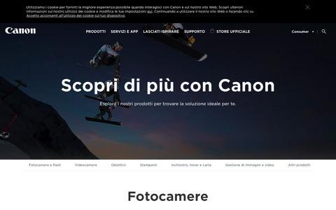 Screenshot of Products Page canon.it - Prodotti di consumo - Canon Italia - captured July 22, 2017
