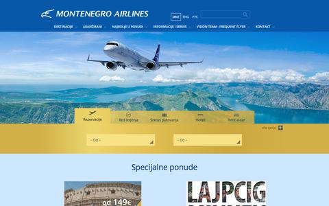 Screenshot of Home Page montenegroairlines.com - Montenegro Airlines | Home - captured Sept. 20, 2018