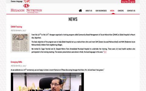 Screenshot of Press Page hexagonnutrition.com - News | Hexagon Nutrition - captured July 7, 2017