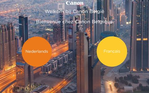 Screenshot of Home Page canon.be - Home - Canon België | Canon Belgique - captured Jan. 25, 2016