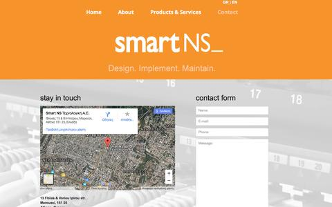 Screenshot of Contact Page smartns.gr - Contact | Computer Networks | Smart NS - captured May 28, 2017