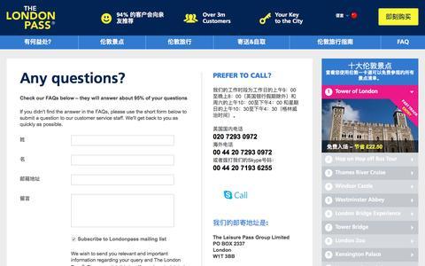 Screenshot of FAQ Page londonpass.com.cn - London Pass Contact Details - London Pass Customer Service Details - captured Jan. 27, 2017