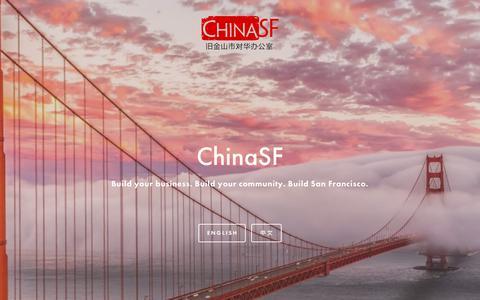 Screenshot of Home Page chinasf.org - ChinaSF - captured July 17, 2018