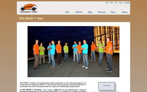 Screenshot of Team Page vehicledesignsummit.be - VDS GROEP T Team | VDS GROEP T Team - captured Oct. 26, 2014