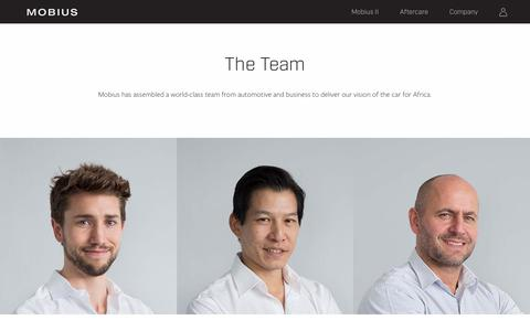Screenshot of Team Page mobiusmotors.com - The Team    – Mobius Motors - captured Sept. 21, 2018