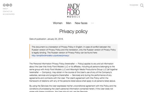 Screenshot of Privacy Page andyfiordmodels.com - Privacy policy · Andy Fiord Models - captured July 25, 2016