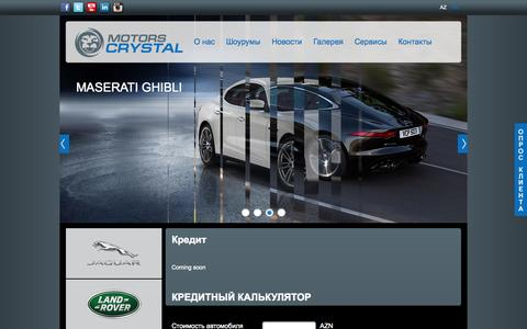 Screenshot of Services Page crystalmotors.az - CrystalMotors - Кредит - captured Sept. 30, 2014