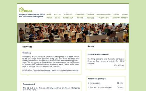 Screenshot of Services Page bi-sei.com - Services and Rates - captured Nov. 21, 2016
