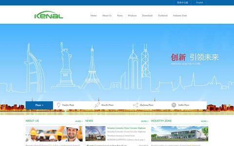 Screenshot of Home Page kenal.cn - Kenal ShangHaiPowered by KENAL - captured Nov. 27, 2016