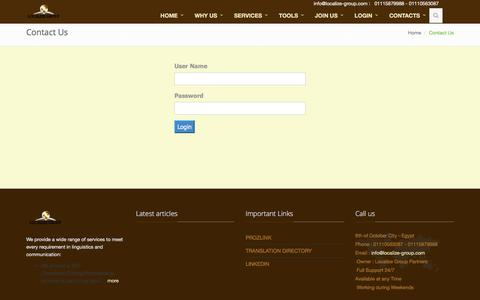 Screenshot of Login Page localize-group.com - localize group | Contact Us - captured March 29, 2016