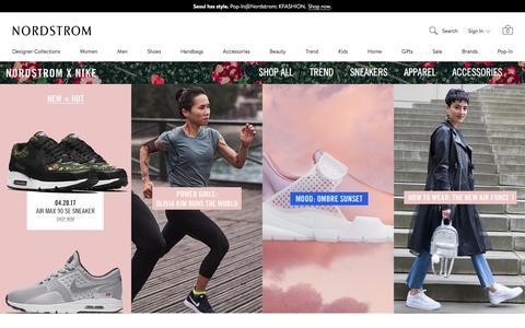 Nordstrom x Nike   Nordstrom