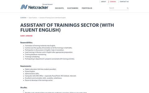 Screenshot of Jobs Page netcracker.com - Netcracker - Assistant of Trainings Sector (with fluent English) - captured Nov. 12, 2016