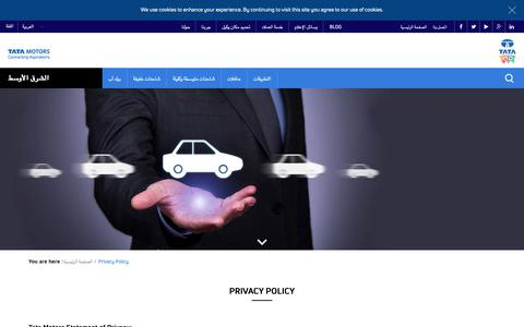 Screenshot of Privacy Page tatamotors.com - Privacy Policy - captured Oct. 19, 2018