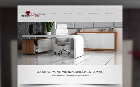 Screenshot of Home Page modoffice.gr - Modoffice Παπαχαστας - ΕΠΙΠΛΑ ΓΡΑΦΕΙΟΥ - captured Oct. 7, 2014