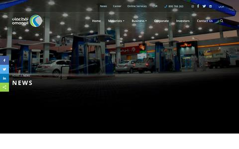 Screenshot of Press Page oomco.com - Oman Oil Marketing Company (oomco)                 - site.News - captured Nov. 15, 2018