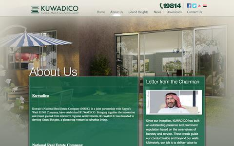 Screenshot of About Page kuwadico.com - About Us - Kuwadico - captured Oct. 16, 2018