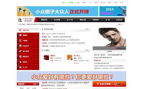 Screenshot of Home Page iosks.com - 天地男儿资讯网 - captured Oct. 13, 2018