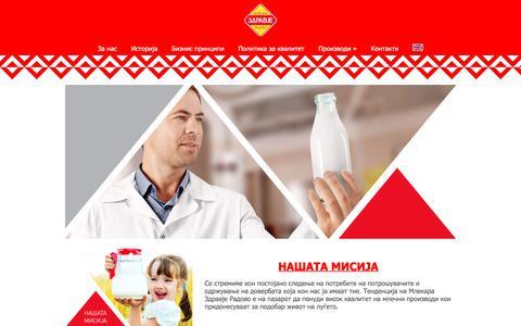 Screenshot of Home Page mlekarazdravje.com.mk - Добредојдовте на страната на МЛЕКАРА ЗДРАВЈЕ РАДОВО - captured Oct. 18, 2018