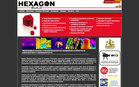 Screenshot of Home Page hexagon-build.com - Hexagon Build - captured Sept. 19, 2015