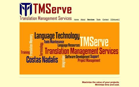 Screenshot of Services Page tmserve.gr - TMServe - Translation Management Services | TMServe Services - captured Sept. 30, 2014