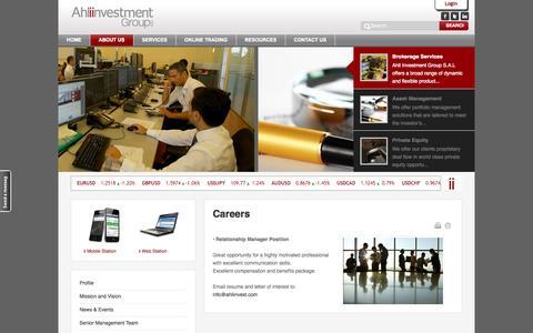 Screenshot of Jobs Page ahliinvest.com - Ahli Investment Lebanon - Careers - captured Oct. 4, 2014