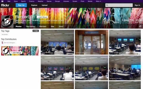 Screenshot of Flickr Page flickr.com - Flickr: The RenderSan Pool - captured Oct. 25, 2014