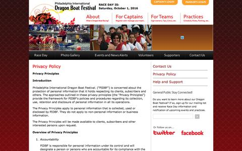 Screenshot of Privacy Page philadragonboatfestival.com - The Philadelphia International Dragon Boat Festival: Contact Us: Privacy Policy - captured June 13, 2016