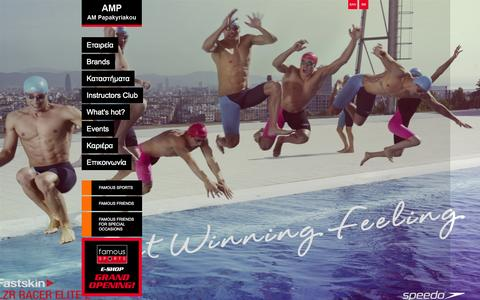 Screenshot of Home Page amp.com.cy - Famous Sports - Famous Friends - Bambineria | ΑΜ Παπακυριακού - captured Oct. 4, 2014
