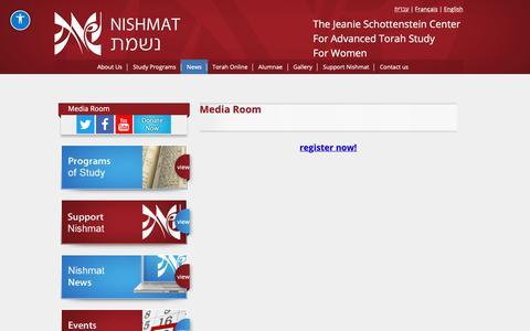 Screenshot of Blog nishmat.net - Media Room Archives - Nishmat - The Jeanie Schottenstein Center for Advanced Torah Study for Women - captured Oct. 18, 2018