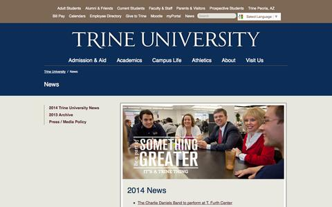 Screenshot of Press Page trine.edu - News - captured Sept. 23, 2014